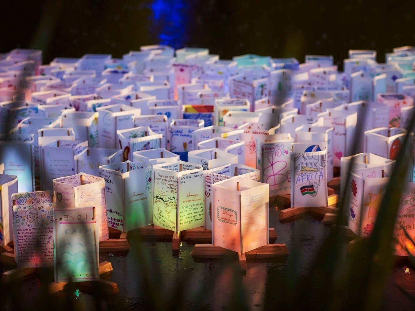 Shinnyo Festival_Lanterns Home Image